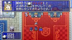 Versión de PSP