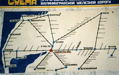 Rail network in Kaliningrad Oblast -theoretical