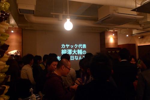 kayacヤナサワさん誕生日会