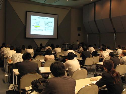 有機バイオSPM研究会2009
