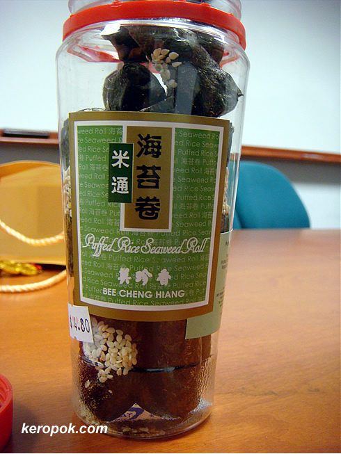Meat floss wrapped with Seaweed