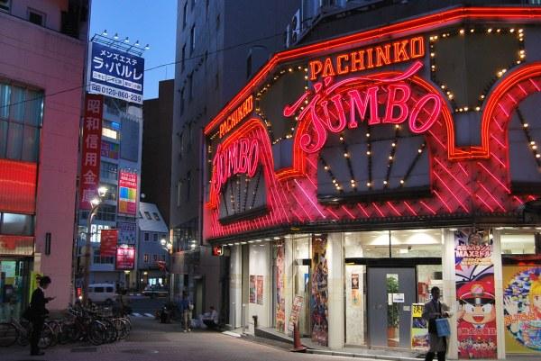 Pachinko en Shinjuku
