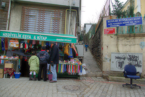 Aziz Mahmud Hüdai Hz Camii, Üsküdar, İstanbul