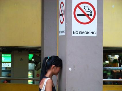 no smoking in singapore