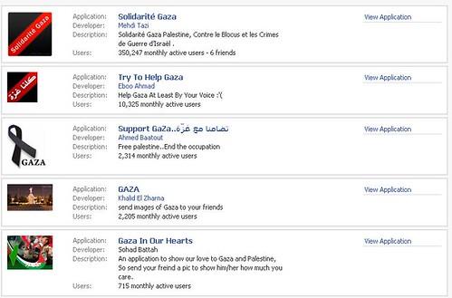 Recherche Gaza dans Facebook