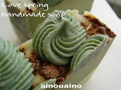 LoveSpring Handmade Soap