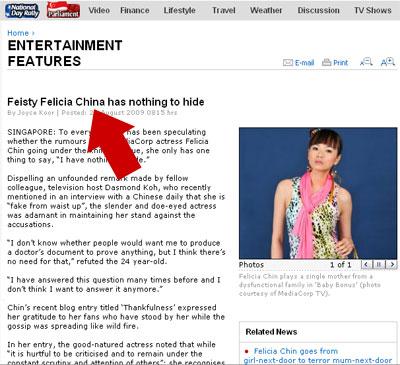 Mediacorps latest China import actress