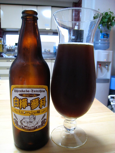 Shirakaba dark beer