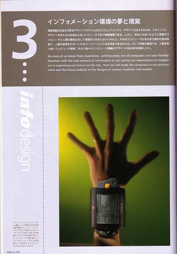 Apple wrist computer/PDA