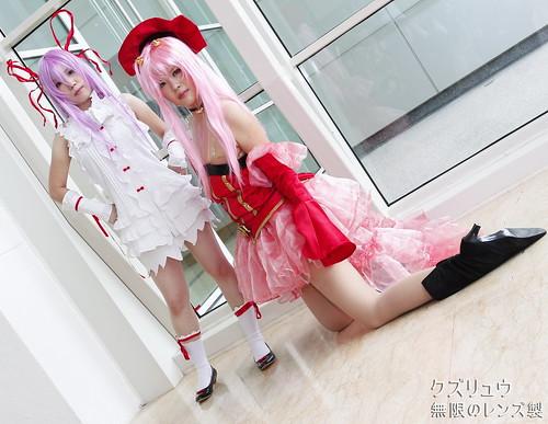 Rina_Misaka 09