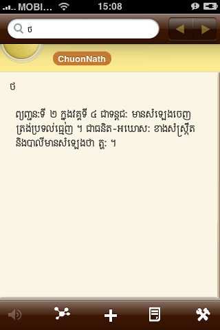 Chuon Nath Dictionary by fabkk2002.