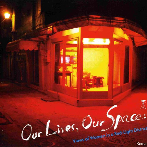 Our Lives, Our Space: Poster