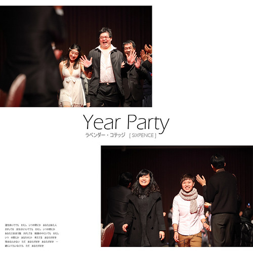 Lavender_Year_Party_000_006