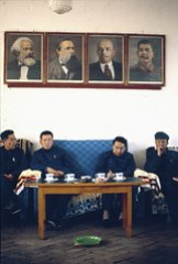 Party cadres at a meeting 1983 开会