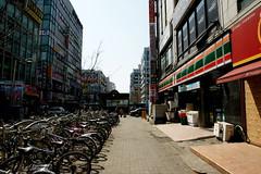 Daehwa / Seoul