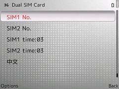 Nokia E71 Dual SIM