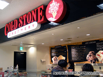 Cold Stone Creamery - gourmet crushed ice cream