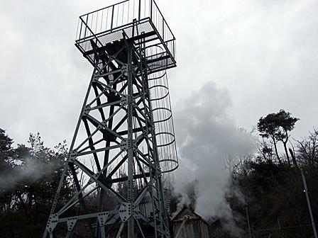 噴湯塔~瀬波温泉