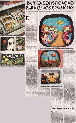 Diario Do Comercio (Brazillian newspaper)