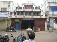 Sri Raghavendhra Mutt