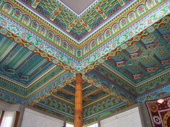 Inside Dushanbe