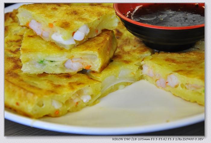 撒朗黑呦(사랑해요) 韓鄉韓國料理 @ 甜蜜三加一 :: 痞客邦
