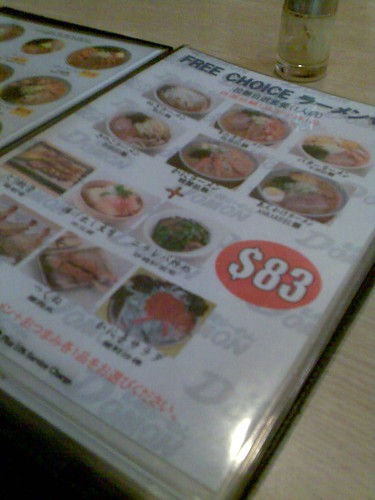Domon札幌拉麵 (Domon Sapporo Ramen) menu