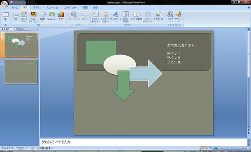 Slide as Prepared on MS Powerpoint 2007 SP2