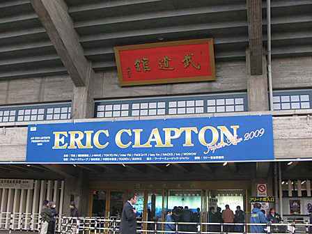 eric clapton is here