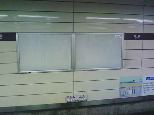 渋谷駅のOOH(2009/03/28)