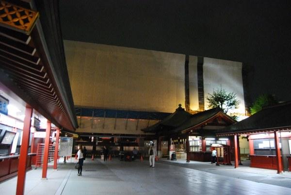 Sensō-ji  con andamios y lona