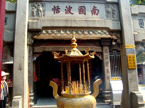aman temple