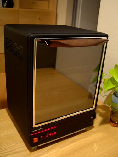 amadana toaster