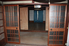 Kawasaki House First Floor