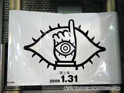 The Friend Sign from the manga, 20th Century Boy