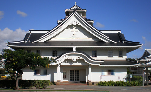 Front view, Makiki Christian Church