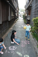 Okageyoko-Cho Sidewalk Chalk