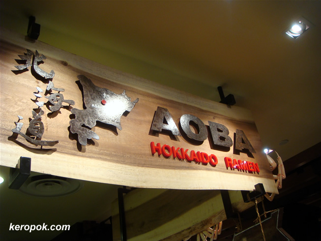 Aoba Hokkaido Ramen @ Tampines 1