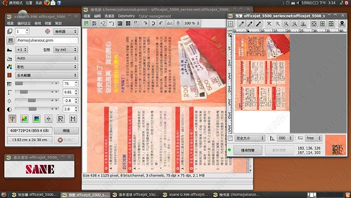 scan001.jpg