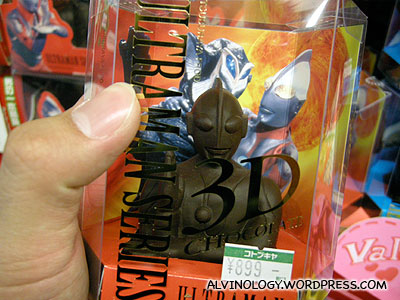 Ultraman-shaped chocolate
