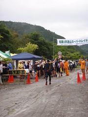 7th Naguri U-ji mountain peaks super trail run