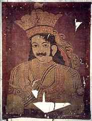 Wajid Ali Shah - IN-9697-5-009 ep