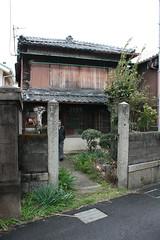 Kawasaki House Front