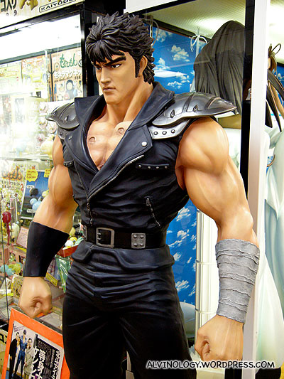 Fist of the North Star (北斗の拳)