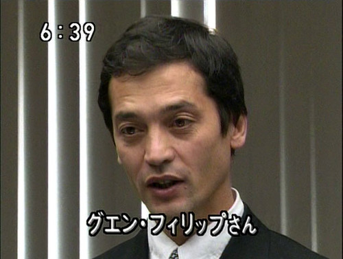JP 2005-NHK News-10