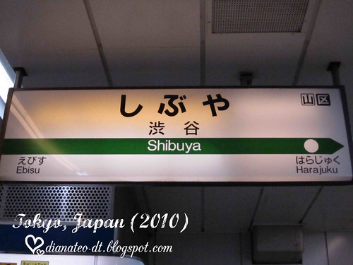 shibuya 01