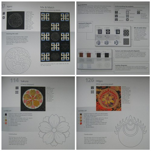 Book: Japanese quilt blocks 2