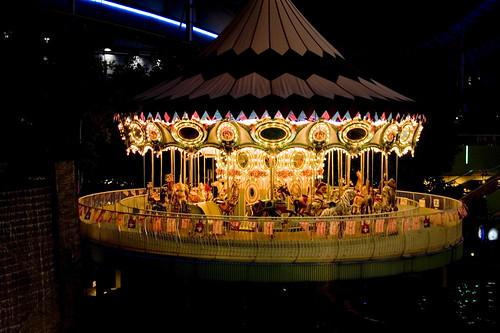 Korakuen Amusement Park