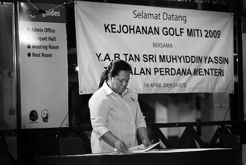 MITI Golf Tournament