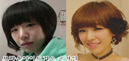 Dont worry Ga-in, youre still cute even without makeup